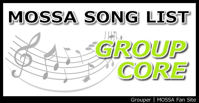 GroupCore使用曲全リスト