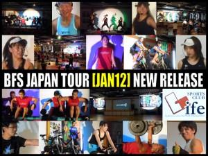 JAN12リリースイベント/スポーツクラブ・ライフ20120304