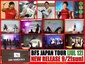 JUL12リリースイベント/スポーツクラブ・ライフ20120902(福島)
