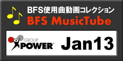 musictube_jan13power