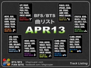 APR13曲リスト/fbページ画像版