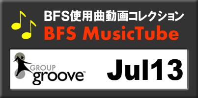musictube_jul13groover