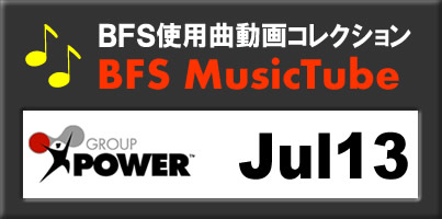 musictube_jul13power