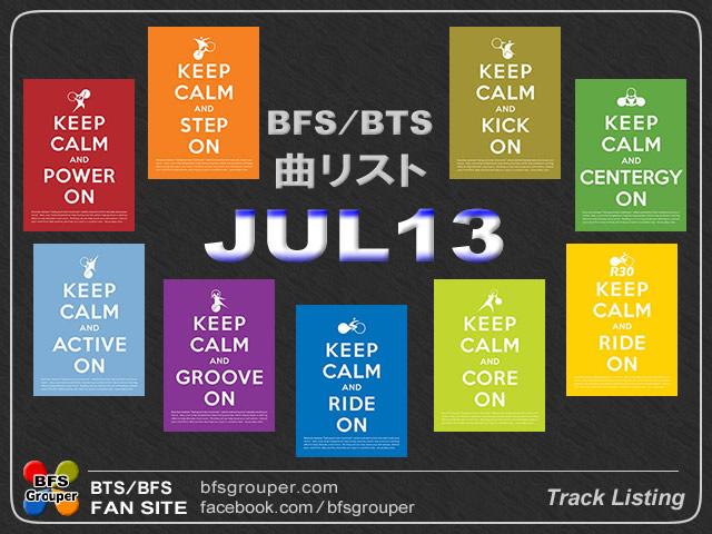 JUL13曲リスト/fbページ画像版