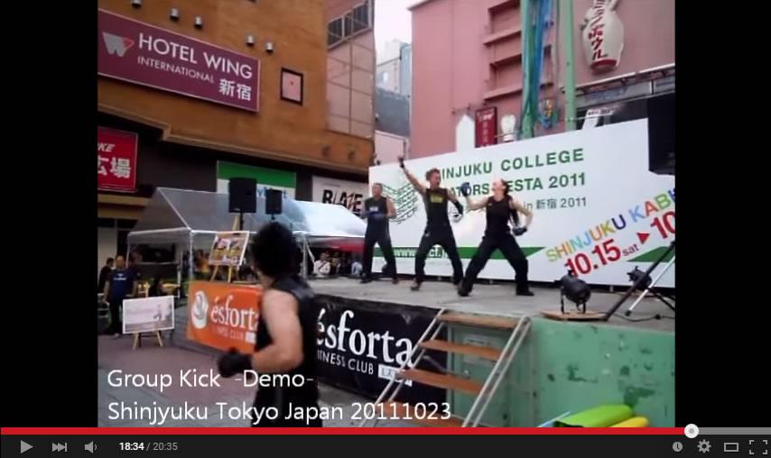 GroupKickデモ@新宿20111023