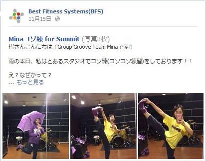 BFS facebookページで続きを見る>画像クリック