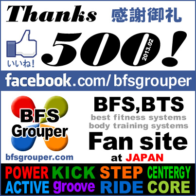 thanks500