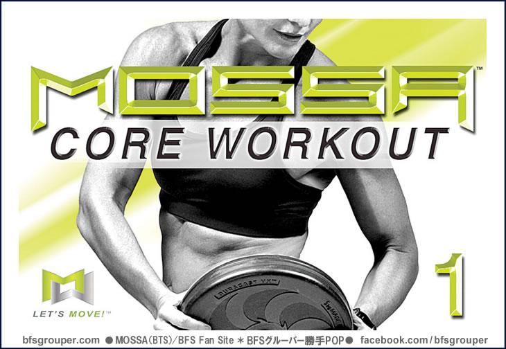 work_core01