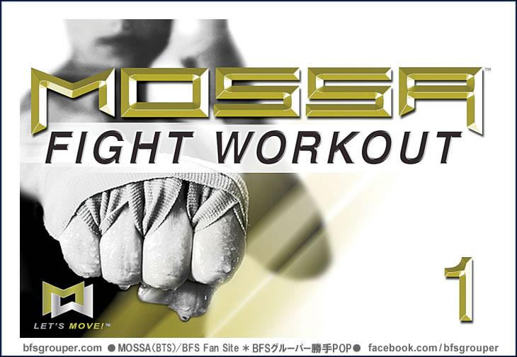 work_fight01