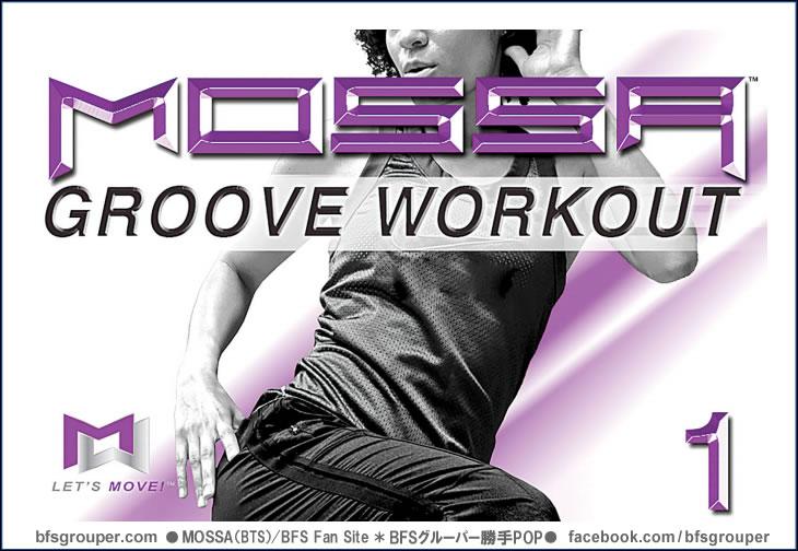 work_groove01
