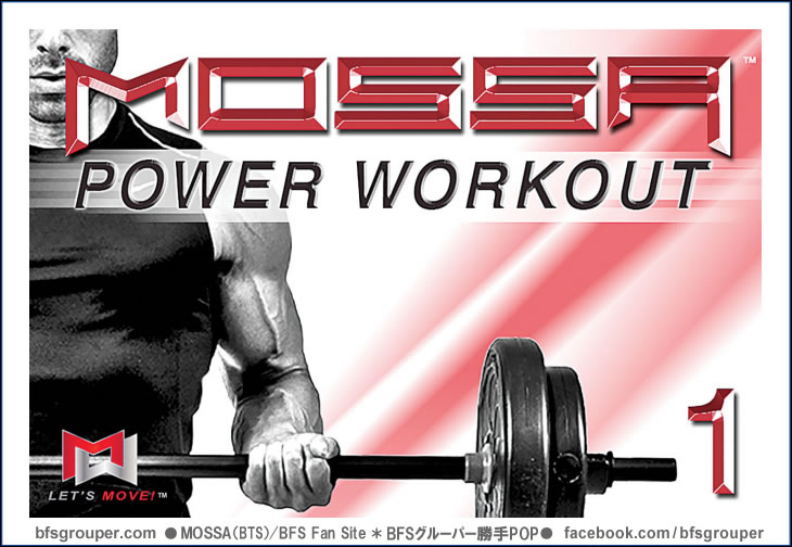 work_power01