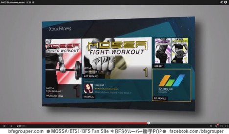xbox_workout_kick