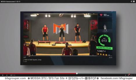xbox_workout_power