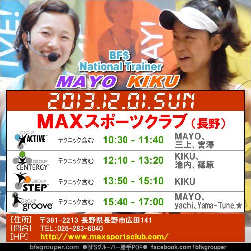 pop20131201max