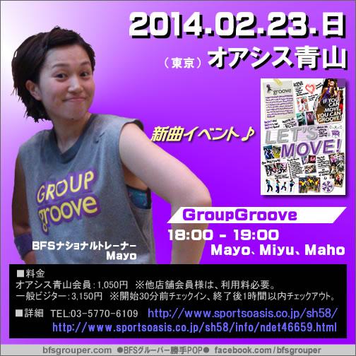 20140223Mayo新曲Jan14/オアシス青山
