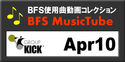 musictube_apr10kick