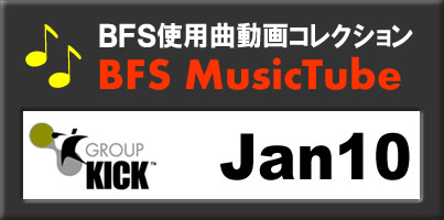 musictube_jan10kick