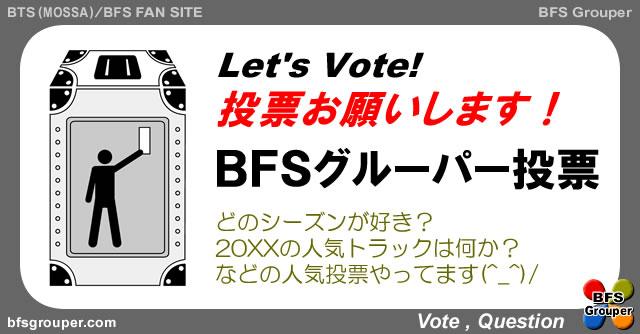 vote_bfsgrouper