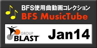 musictube_14jan_blast