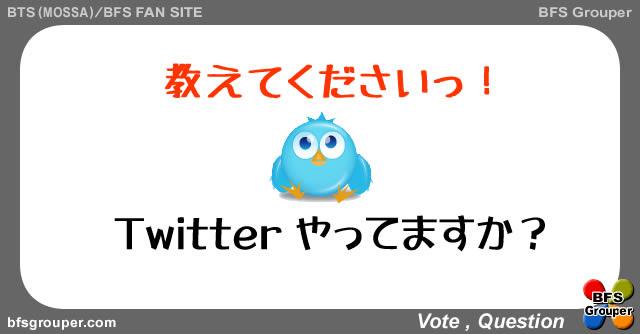vote_twitter_use