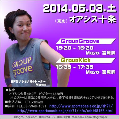 【Mayo】オアシス十条(東京)【5/3(土)】
