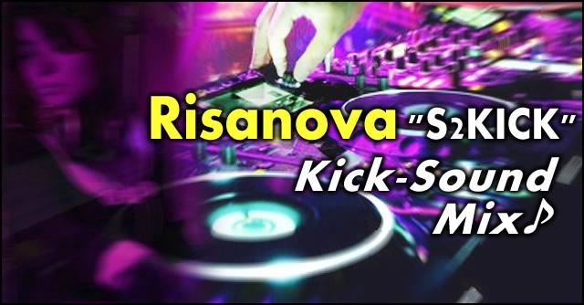 00_tip_risanova