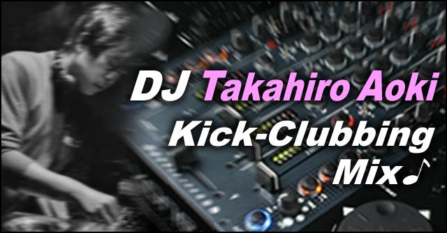 DJ Takahiro Kick-Clubbing Mix