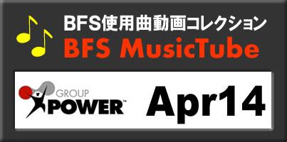 BFS MusicTube GroupPower Apr14