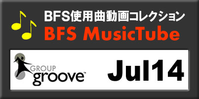 musictube_14jul_groove