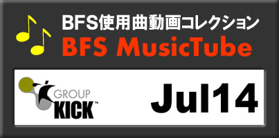 musictube_14jul_kick