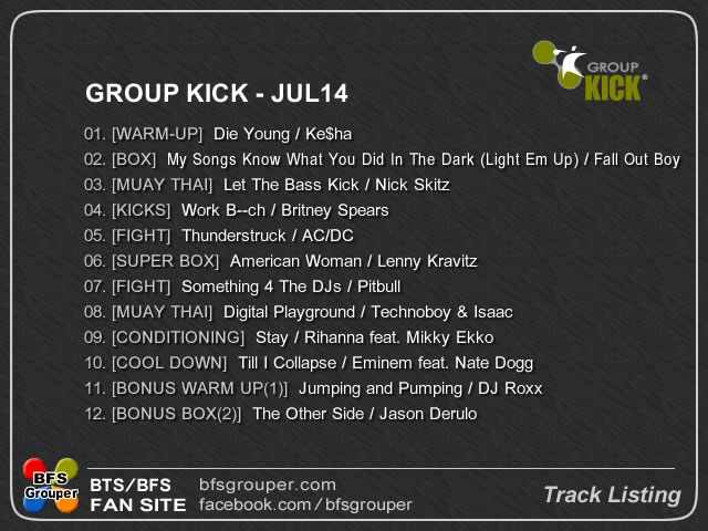 GroupKick Jul14曲リスト