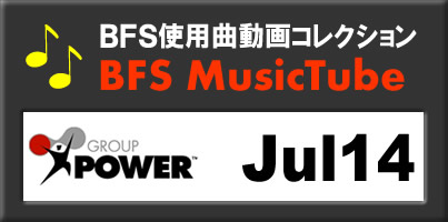 musictube_14jul_power