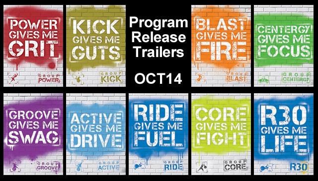 Oct14プログラムリリーストレーナー