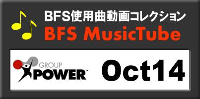 GroupPower -Oct 14 YouTube