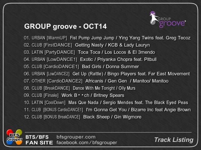 GroupGroove Oct14 曲リスト