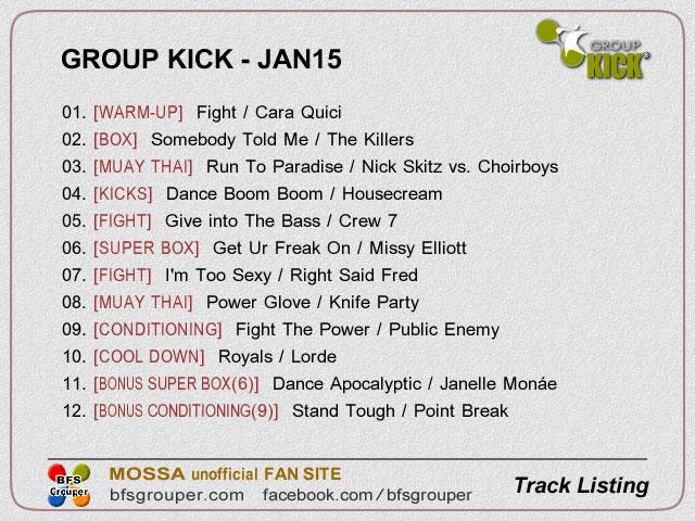 GroupKick【Jan15】曲リスト