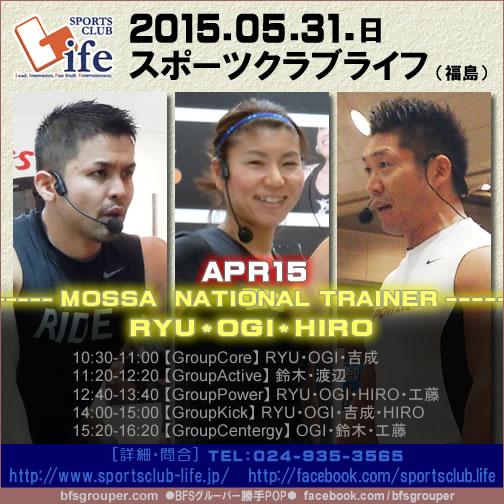 【RYU&OGI&HIRO】スポーツクラブライフ(福島)【20150531(日)】