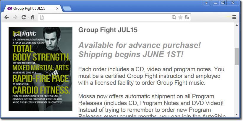 GroupFight【Jul15】