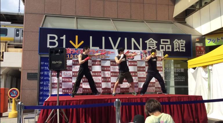 Group Kick20150502錦糸町デモ