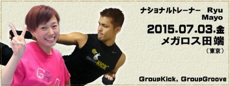 【Ryu・Mayo】メガロス田端(東京)【20150703(金)】