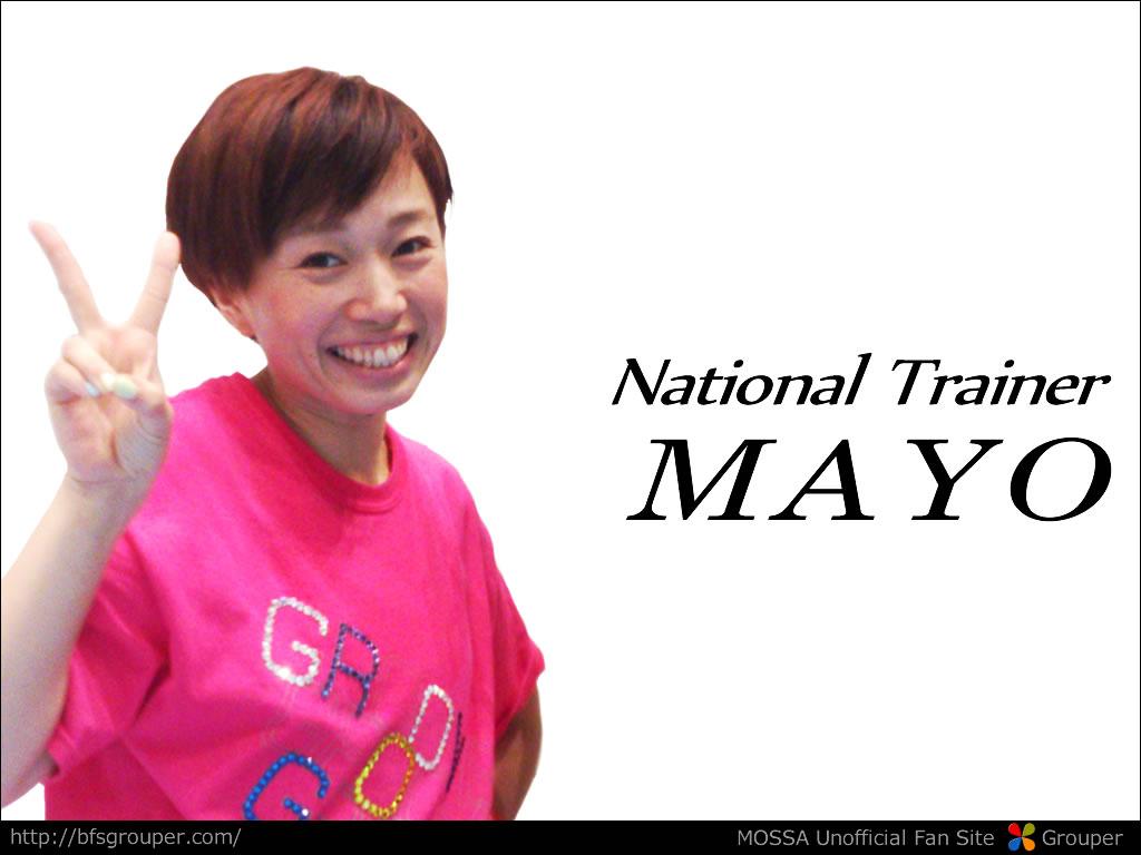 ナショナルトレーナー【Mayo】
