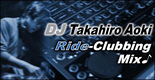 GroupRide Clubbing Mix