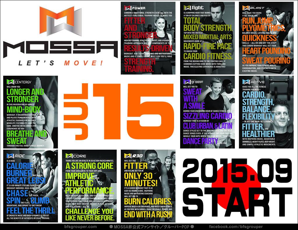 MOSSA Jul15シーズン 日本では2015年9月本格スタート!