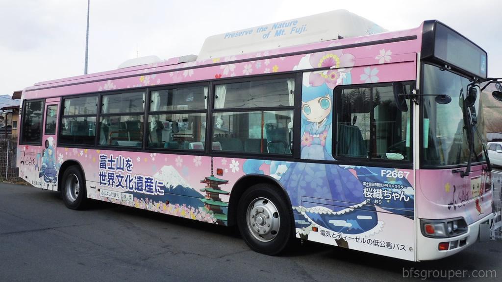 富士急行バス1