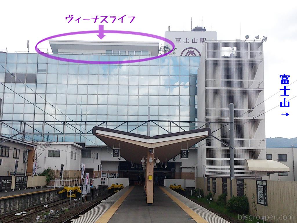 ヴィーナスライフは駅の上