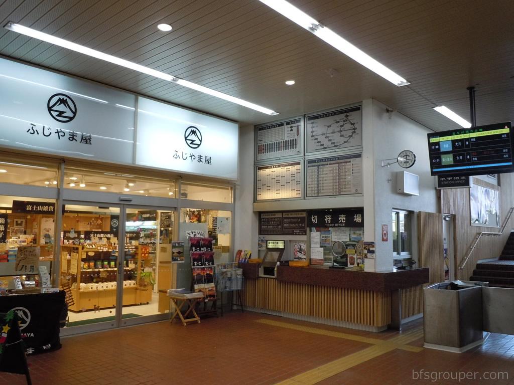 富士山駅改札2