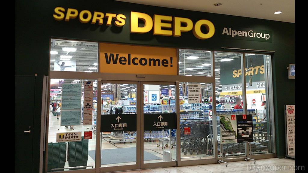スポーツデポ港北みなも店