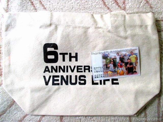6周年記念トートバック
