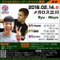 【RYU・MAYO】メガロス立川20160214日/東京