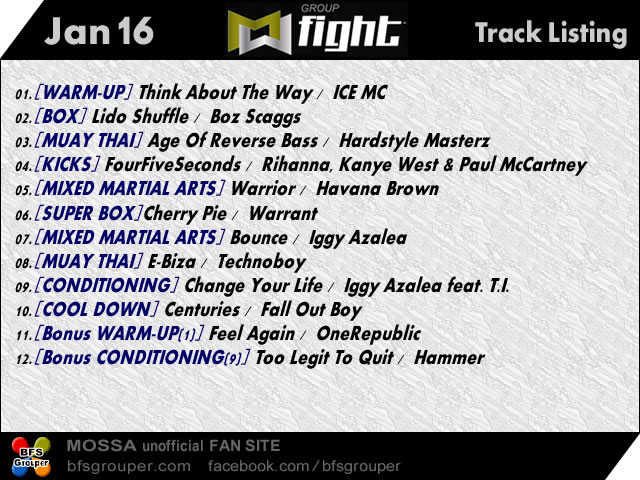 GroupFight Jan16 曲リスト